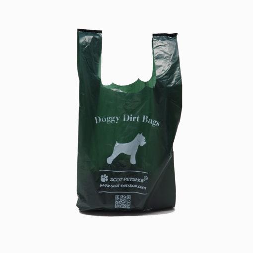 Dog Waste Bags Dark Green Tab Top Open